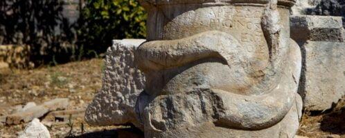 W Turcji odkryto liczący 2000 lat ołtarz