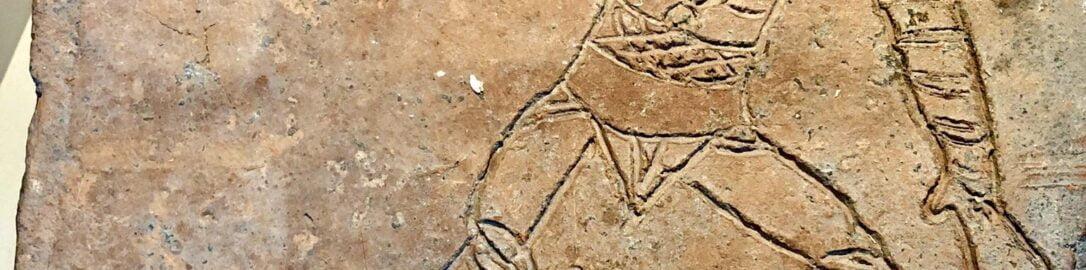 Image of gladiator on brick