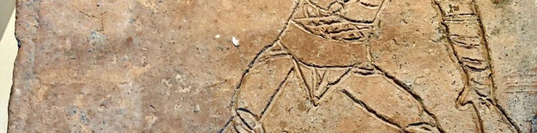 Wizerunek gladiatora na cegle