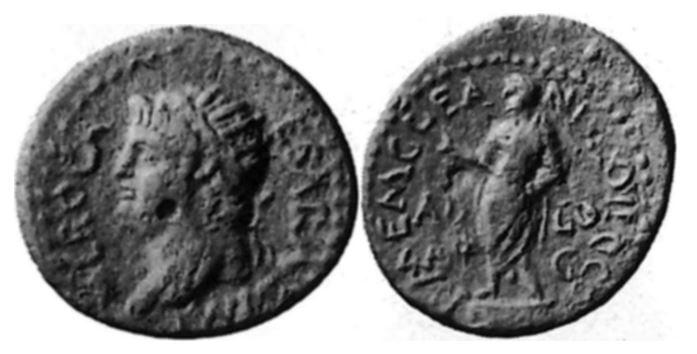 Moneta wyemitowana przez rzymską kolonię w <em>polis</em> Korynt upamiętniająca przyznanie w 67 r. n.e. przez cesarza Nerona wolności greckim poleis