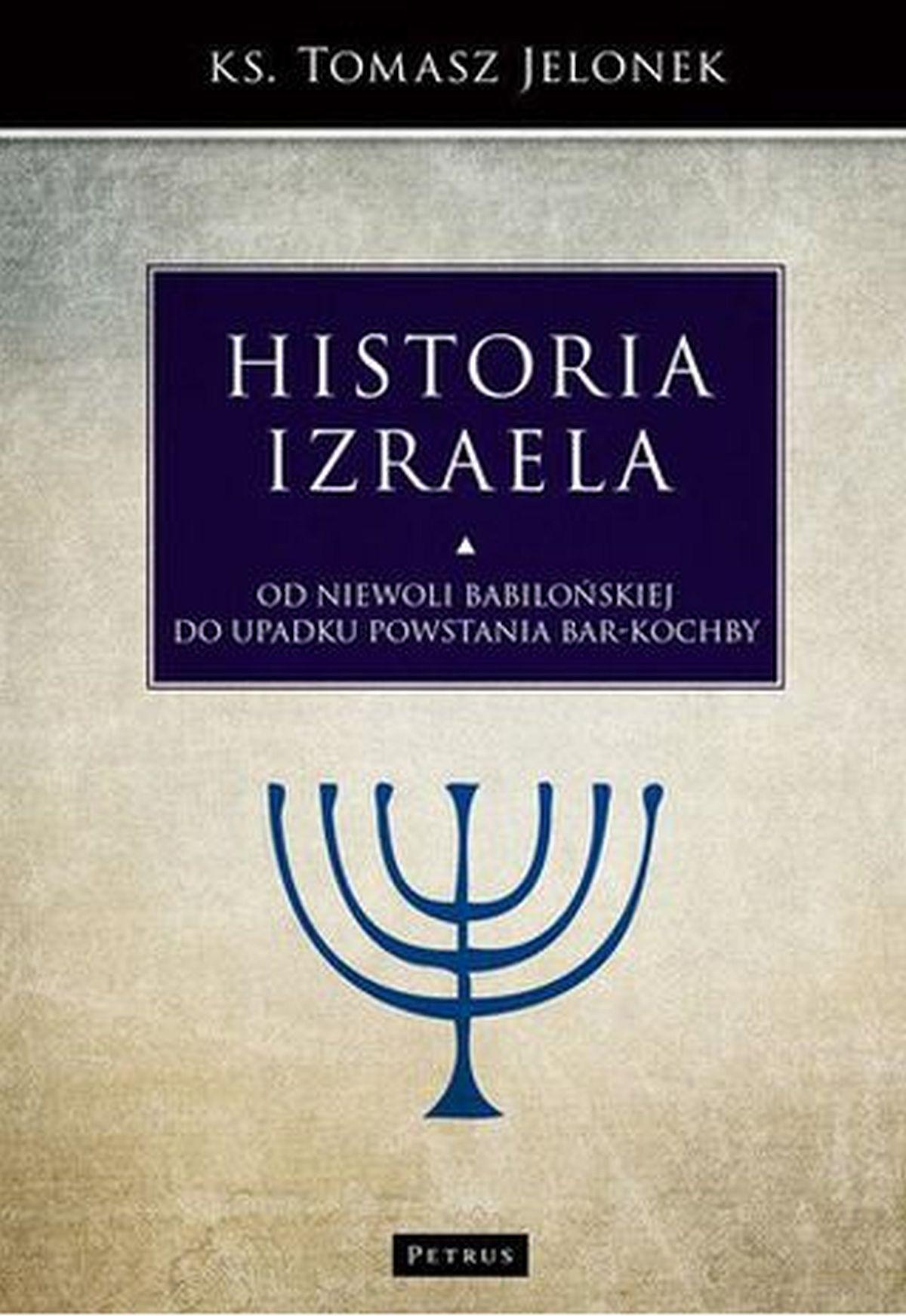 Historia Izraela T.5 Od upadku świątyni do powstania Miszny
