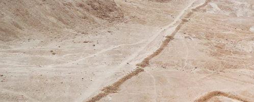 Traces of Roman wall around Masada