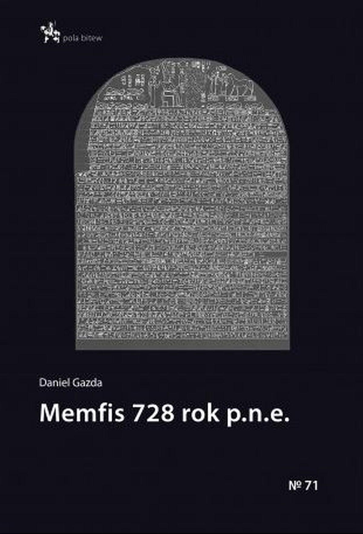 Memfis 728 rok p.n.e.