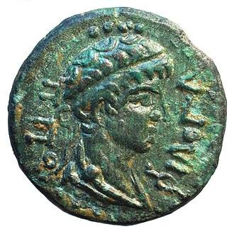 Przedstawienie Filopapposa na monecie
