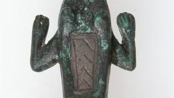 Roman brooch in shape of frog