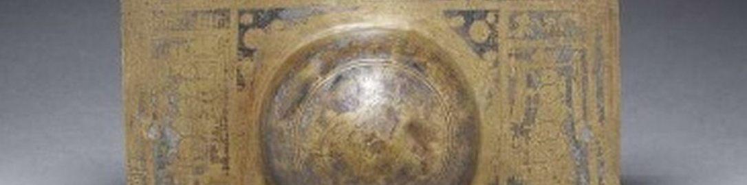 Umbo from Roman shield
