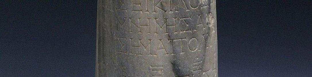 Ancient stele of Seikilos
