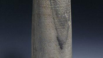Antyczna stela Seikilosa i najstarsza zachowana kompozycja muzyczna na świecie