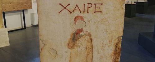 Funeral pillar from 2nd century BCE